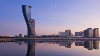 Capital Gate, Abu Dhabi, UAE